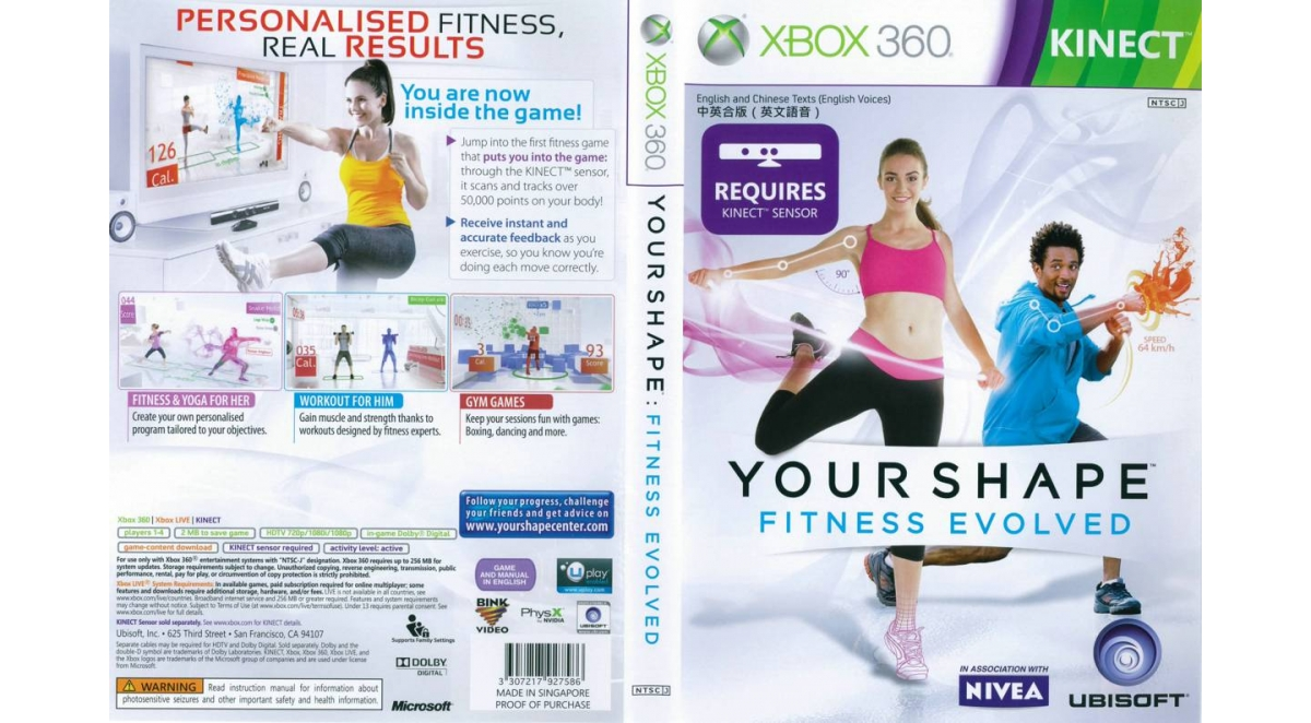 My Fitness Pal Xbox Kinect